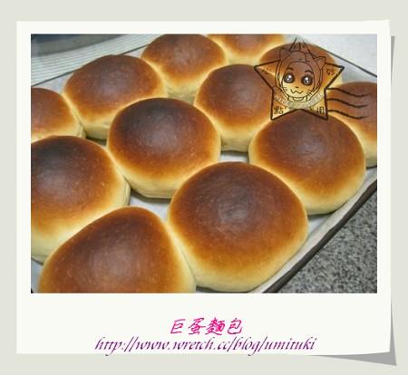 巨蛋麵包1.jpg