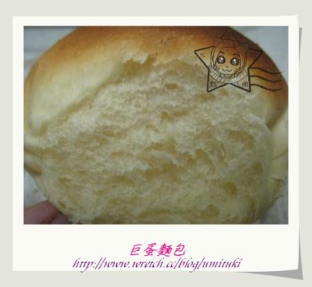 巨蛋麵包.jpg