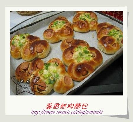 蔥香熱狗麵包1.jpg