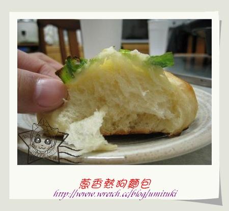 蔥香熱狗麵包2.jpg