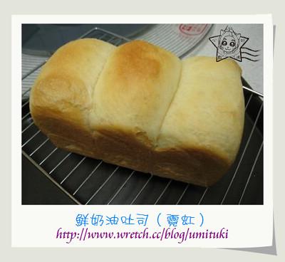 鮮奶油吐司(霓虹)-1.JPG