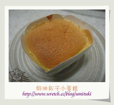 奶油杯子蛋糕.JPG