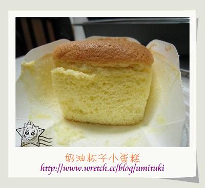 奶油杯子蛋糕1.JPG