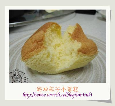 奶油杯子蛋糕2.JPG