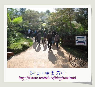 桃李河畔2.JPG