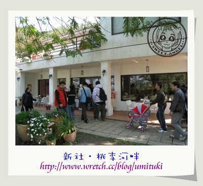 桃李河畔3.JPG