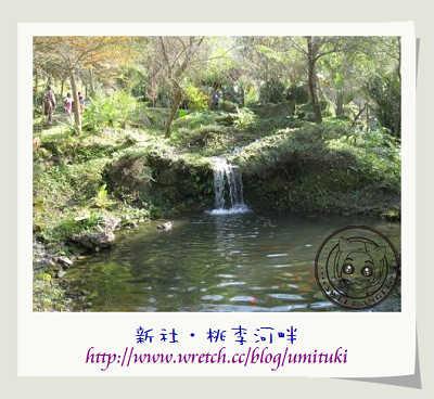桃李河畔8.JPG