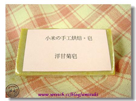 小米麻麻1.jpg
