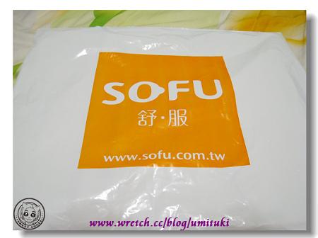 sofu1.jpg