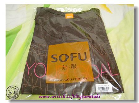 sofu2.jpg