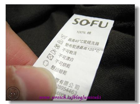 sofu4.jpg