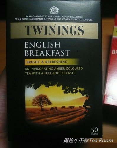 20120312TWININGS唐寧英倫早餐茶_黑盒紅盒比一比  (9)