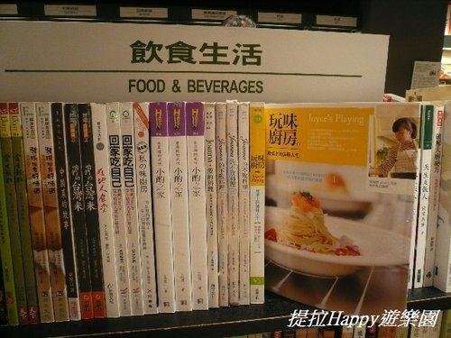 《Joyce's Playing玩味廚房:餐桌上的美味人生 》01
