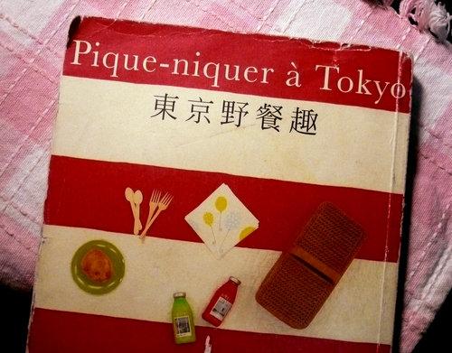《東京野餐趣》