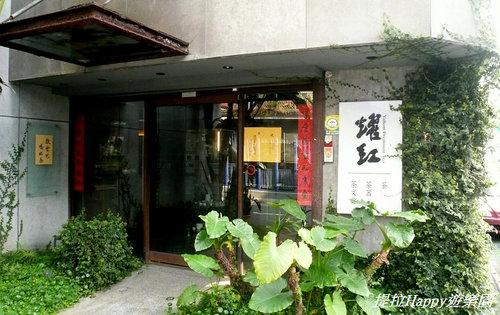 20130508重回永康街  (4)