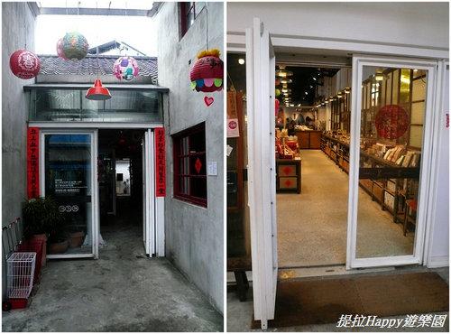 20130522初訪四四南村的『好,丘』  (30)