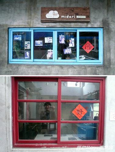 20130522初訪四四南村的『好,丘』  (33)