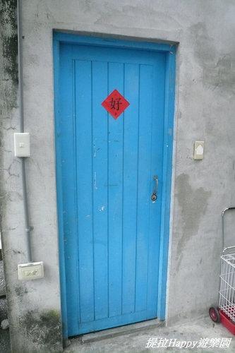 20130522初訪四四南村的『好,丘』  (34)