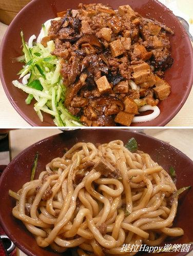 20130317臺北福大蒸餃館麵食吃吃樂  (4)