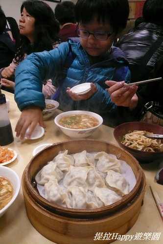 20130317臺北福大蒸餃館麵食吃吃樂  (8)