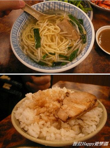 20130201台中翁記剝骨鵝肉專賣店 隨便點隨意吃的小尾牙  (4)
