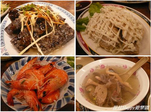 20130201台中翁記剝骨鵝肉專賣店 隨便點隨意吃的小尾牙  (6)