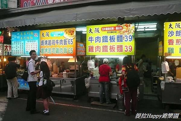 20130524姑嫂玩一中街 (4)