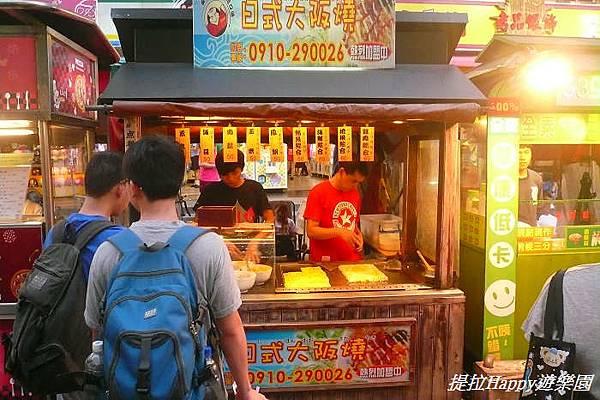 20130524姑嫂玩一中街 (6)