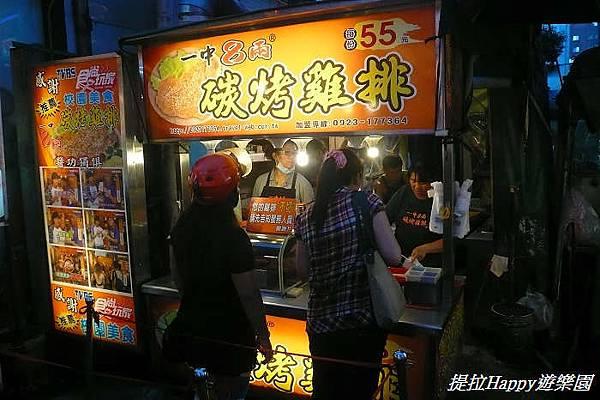 20130524姑嫂玩一中街 (8)