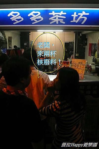 20130524姑嫂玩一中街 (12)