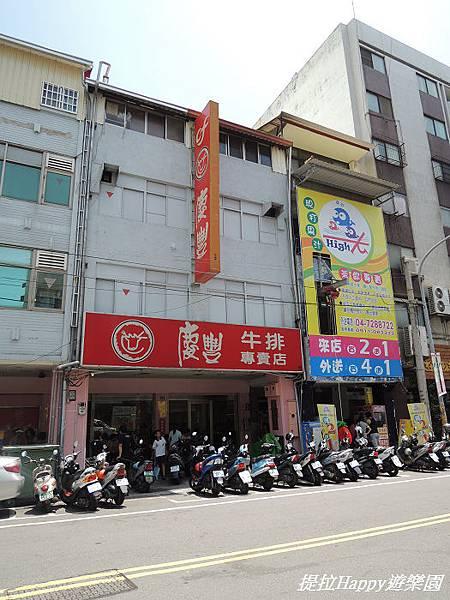 20130628彰化慶豐 (1).jpg