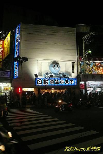 逢甲夜市 (17).jpg