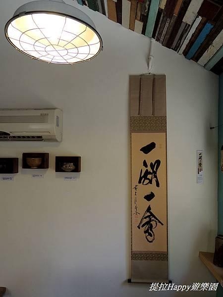 溫事 土之器展 (19).jpg