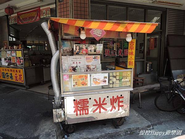 彰化美味小吃 (10).jpg