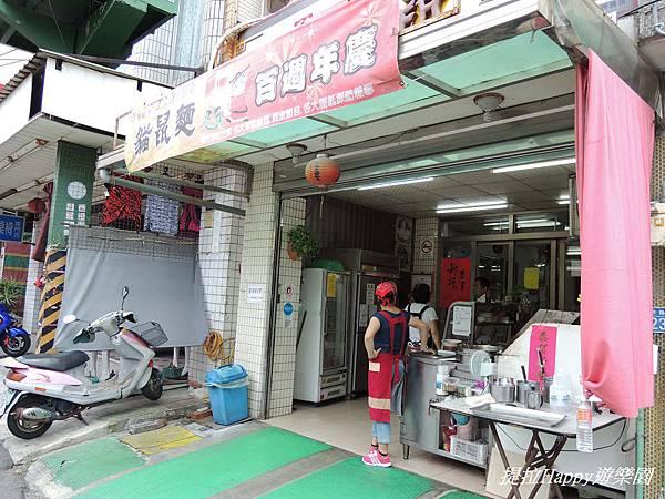 彰化美味小吃 (27).jpg