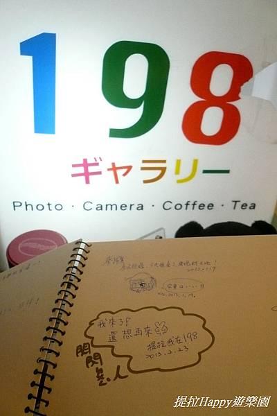 色喵的198 (1).jpg