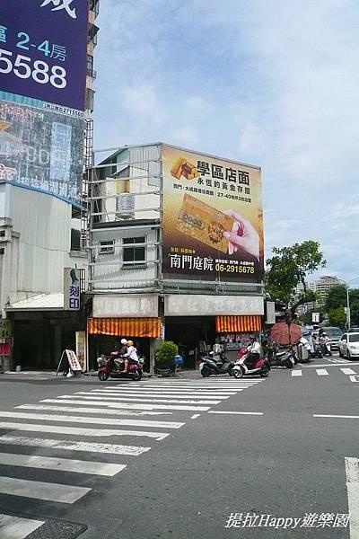 臺南美食_土魠魚羹 (1).jpg