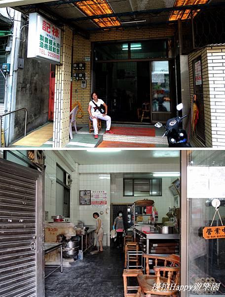 04清水寺 (4).jpg