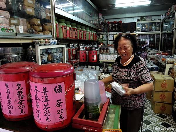 06仙女紅茶 (3).jpg
