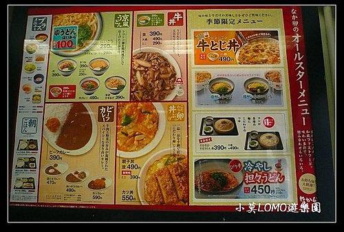 2009京都行_回台前的日式營養早餐  (2).jpg