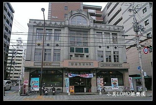 2009京都行_回台前的日式營養早餐  (3).jpg