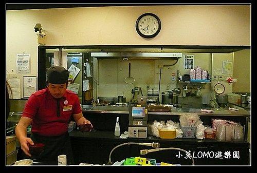 2009京都行_回台前的日式營養早餐  (4).jpg