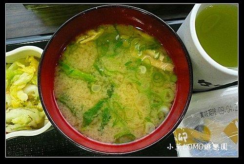 2009京都行_回台前的日式營養早餐  (7).jpg