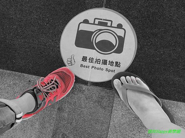 2013我在高雄_中央公園 (11).jpg