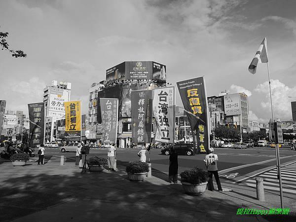 2013我在高雄_中央公園 (21).jpg