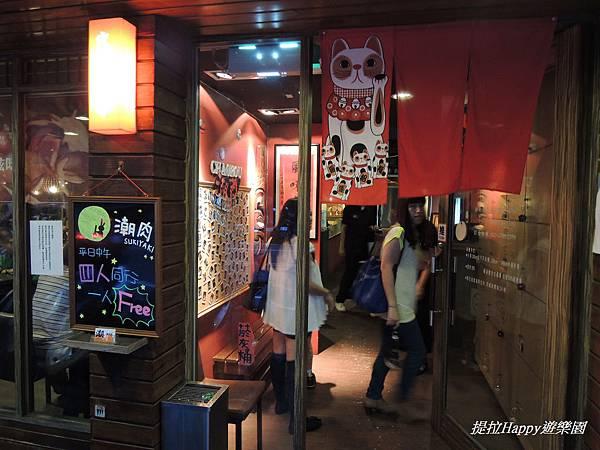 20130824臺北潮肉 (2).jpg