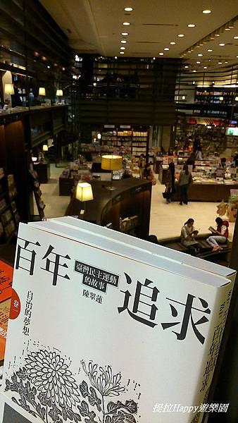 20131214中友成品書店 (10).jpg