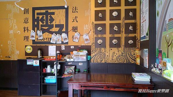 20140617瘦子法國麵包 (2).jpg