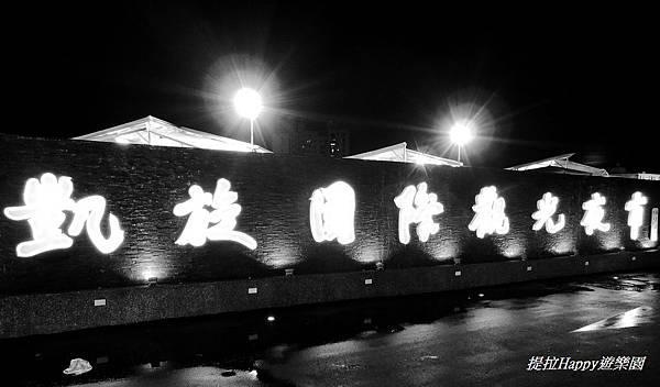 高雄凱旋夜市 (1).jpg