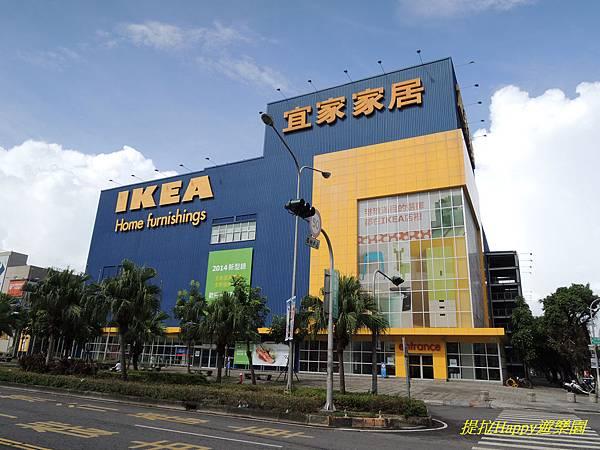 高雄IKEA吃早餐 (1).jpg